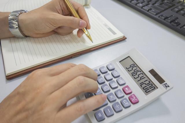 武汉企业抵押贷款利率