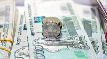 2021武汉房屋抵押贷款政策